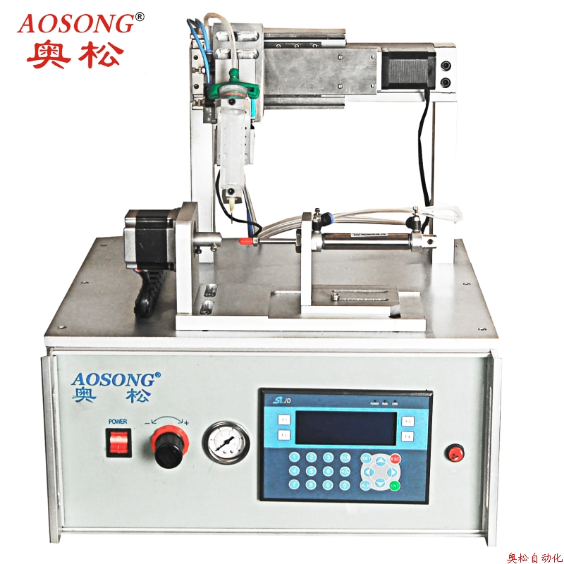 Automatic thread coating machine