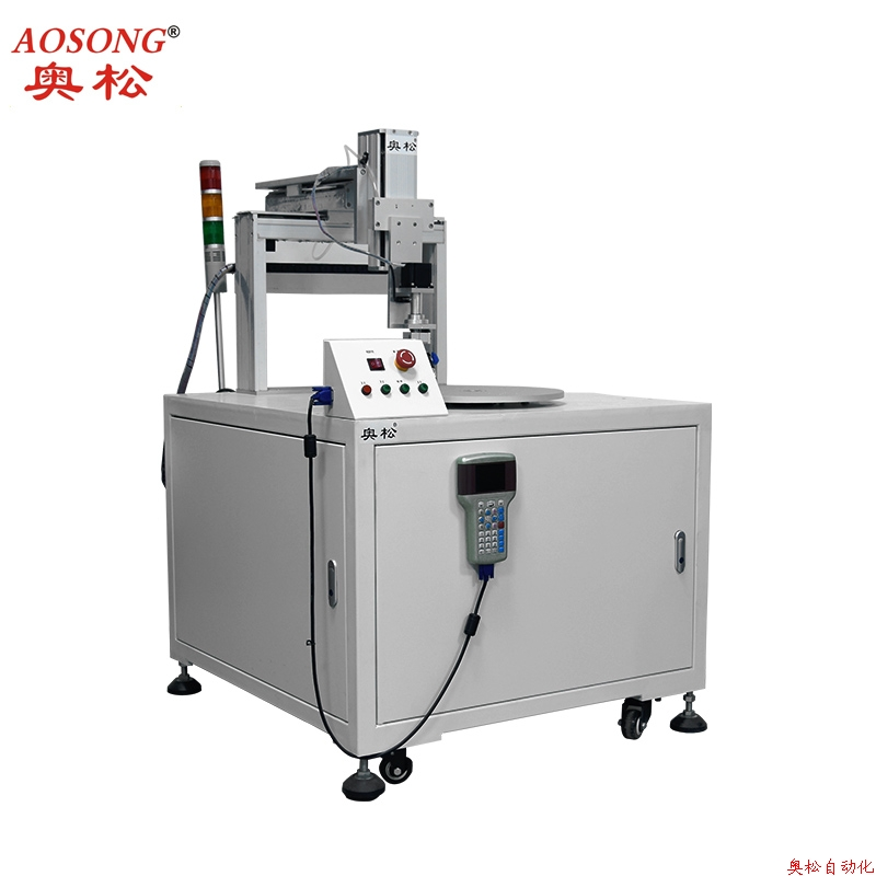 Five-axis rotary automatic dispensing machine